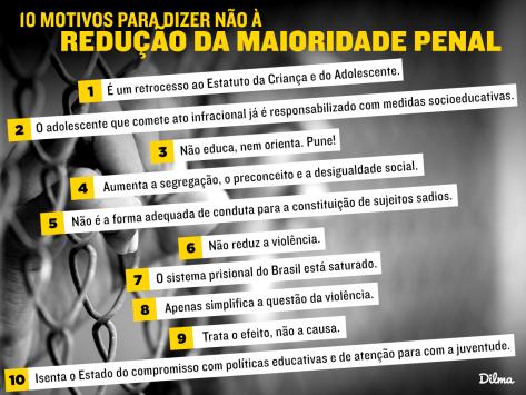 Via Dilma Rousseff